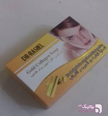 ماسک آبرسان طلا دکتر راشل+صابون زرد بهداشت و مراقبت پوست