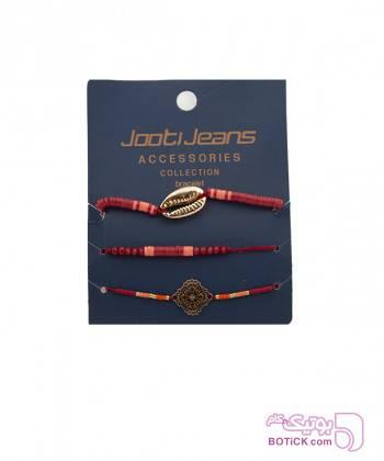 دستبند سه تایی زنانه جوتی جینز Jooti Jeans زرشکی دستبند و پابند