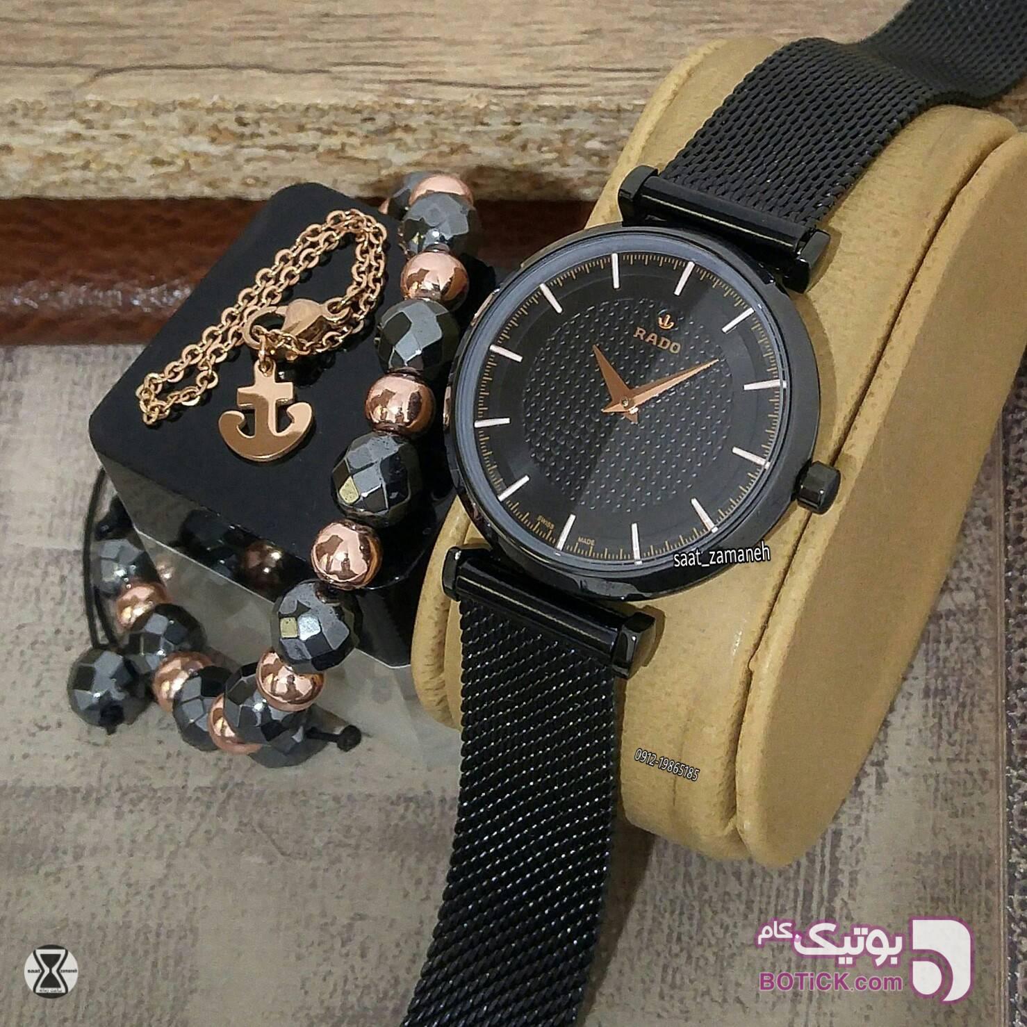 RADO ست زنانه/مردانه مشکی ساعت