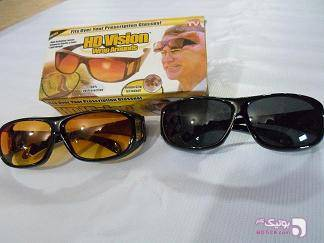 عینک2عددیhdویژن دیددرشب زرد عینک طبی