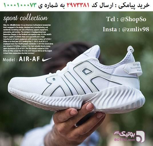 کفش مردانه Nike مدل Air-AF ( سفيد) سفید كفش مردانه