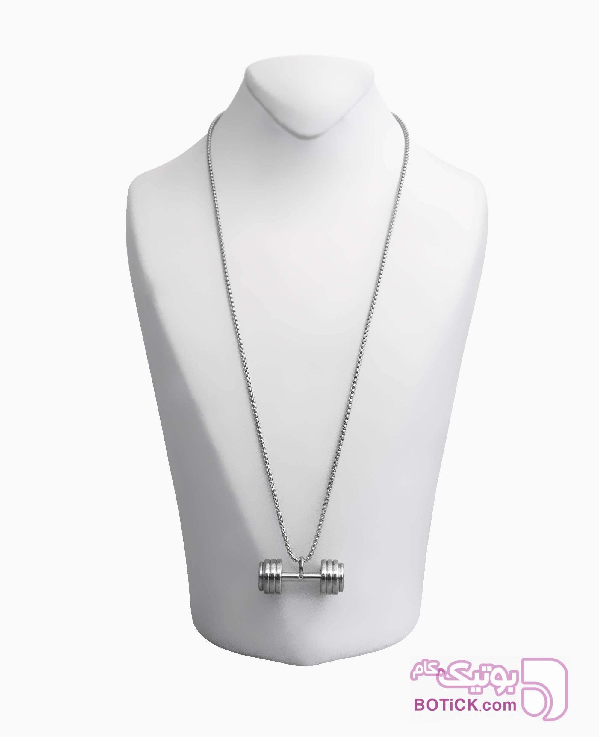 گردنبند آویز دمبل کد 7984 نقره ای گردنبند