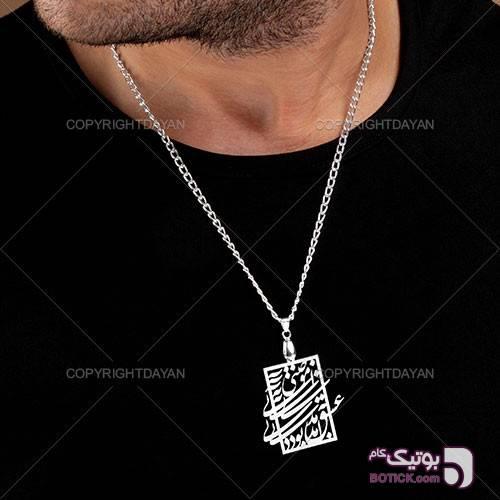 گردنبند مردانه وادی عشق (نقره ای) نقره ای گردنبند