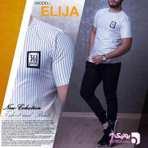 https://botick.com/product/324756-ست-تیشرت-و-شلوار-مدل-Elija