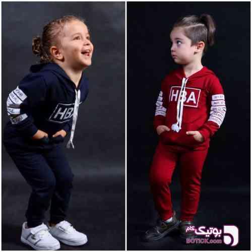 سوئیشرت شلوار تو کرکی اسپرت HBA - لباس کودک پسرانه