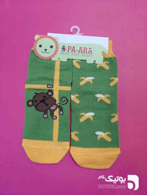 https://botick.com/product/332776-مچی-بچه-گانه-تا-به-تا-طرح-میمون-بازیگوش