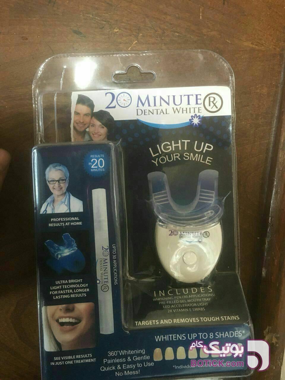 دستگاه سفیدکننده دندان دنتال وایت سفید ابزار آرایشی