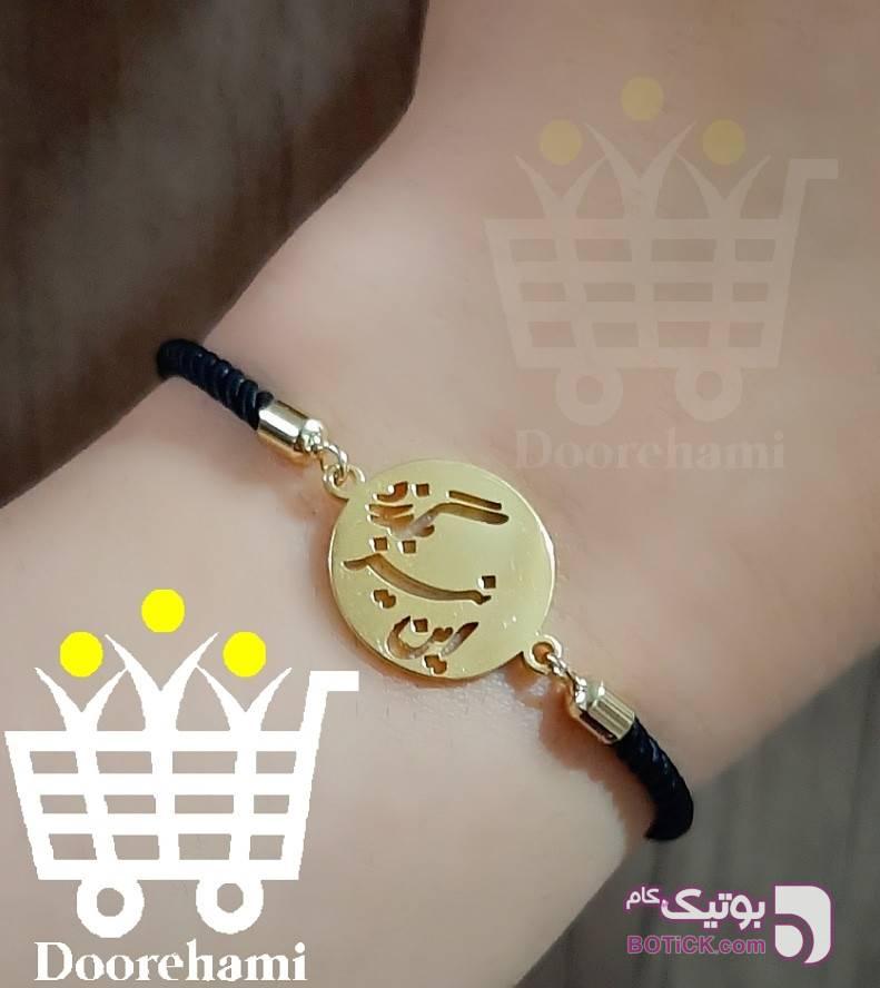 دستبند این نیز بگذرد زرد دستبند و پابند
