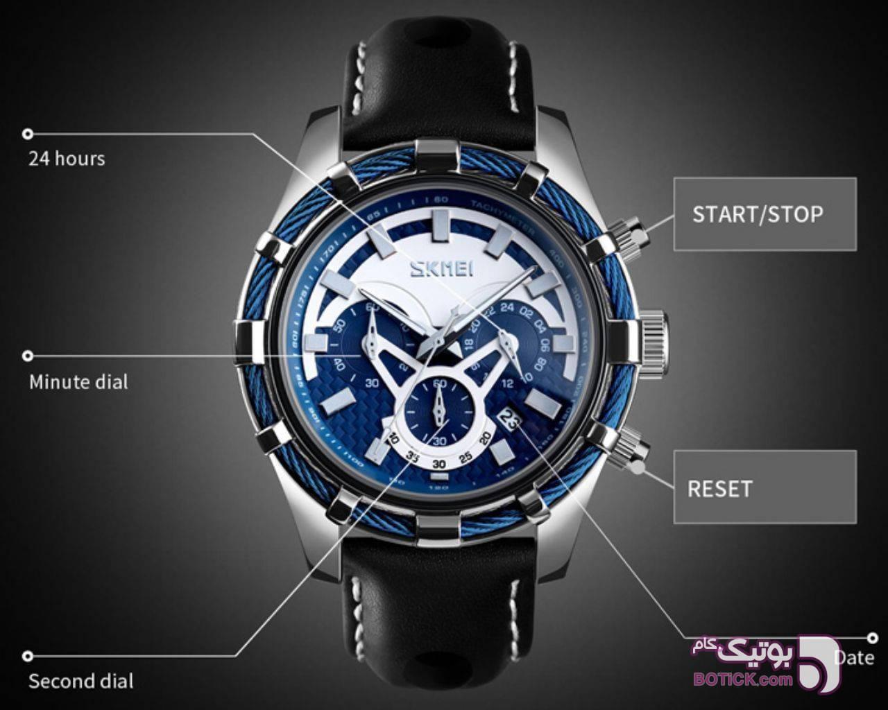 ساعت مچیskmei آبی ساعت