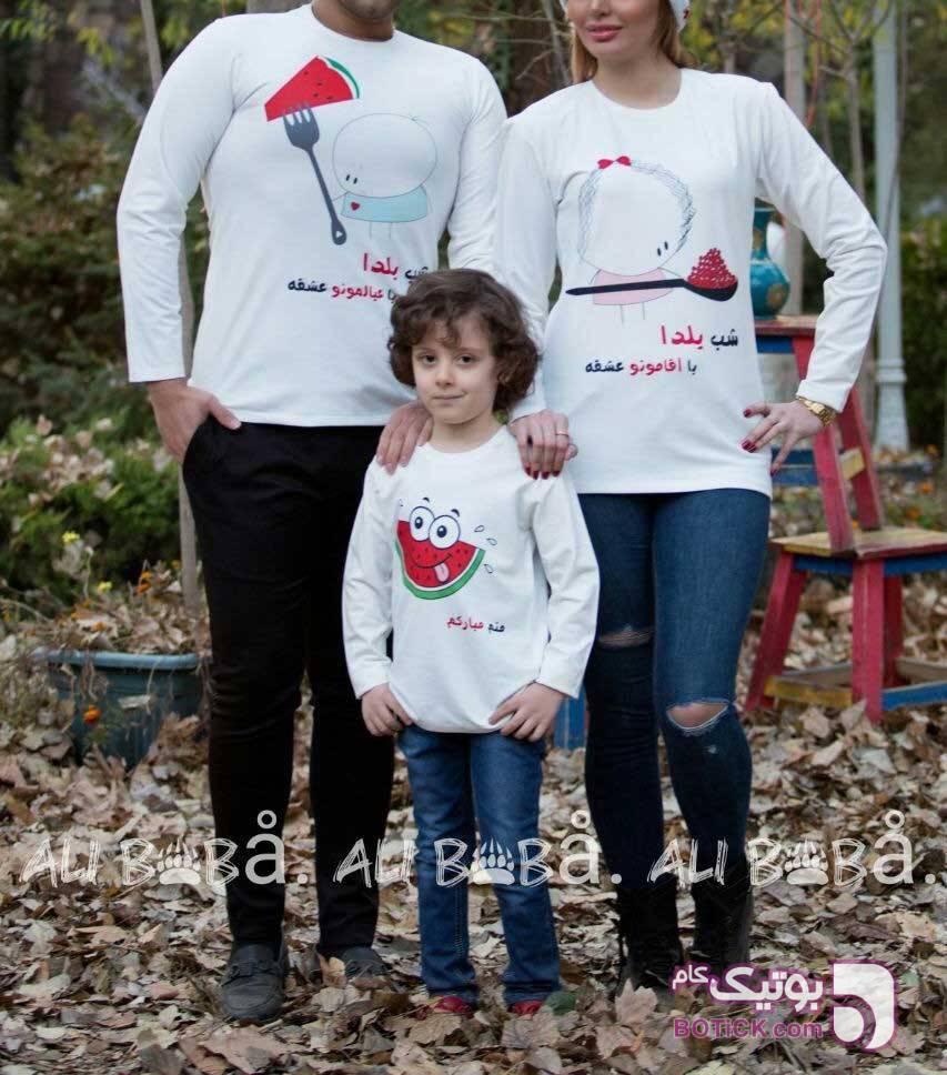 ست خانواده یلدا 98 بسیار شیک  سفید ست زوج و خانواده