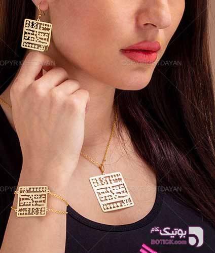 ست گردنبند دستبند و گوشواره جنون عشق زرد ست زیورالات