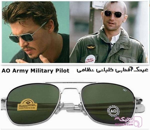 عینک آفتابی خلبانی آمریکن اپتیکال AO  سبز عینک آفتابی