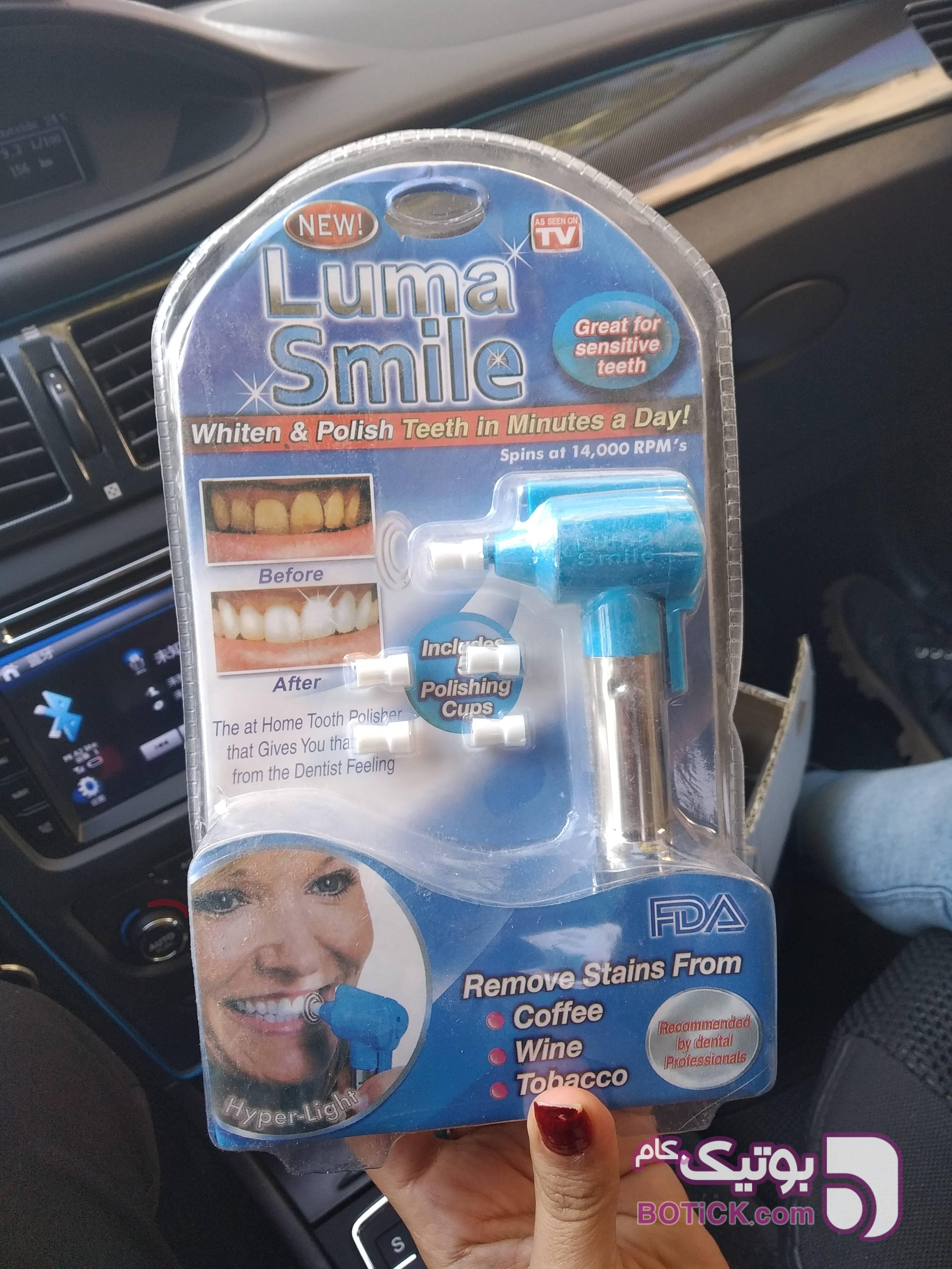 جرم گیر چرخشی دندان لومااسمایل آبی لوازم شخصی برقی