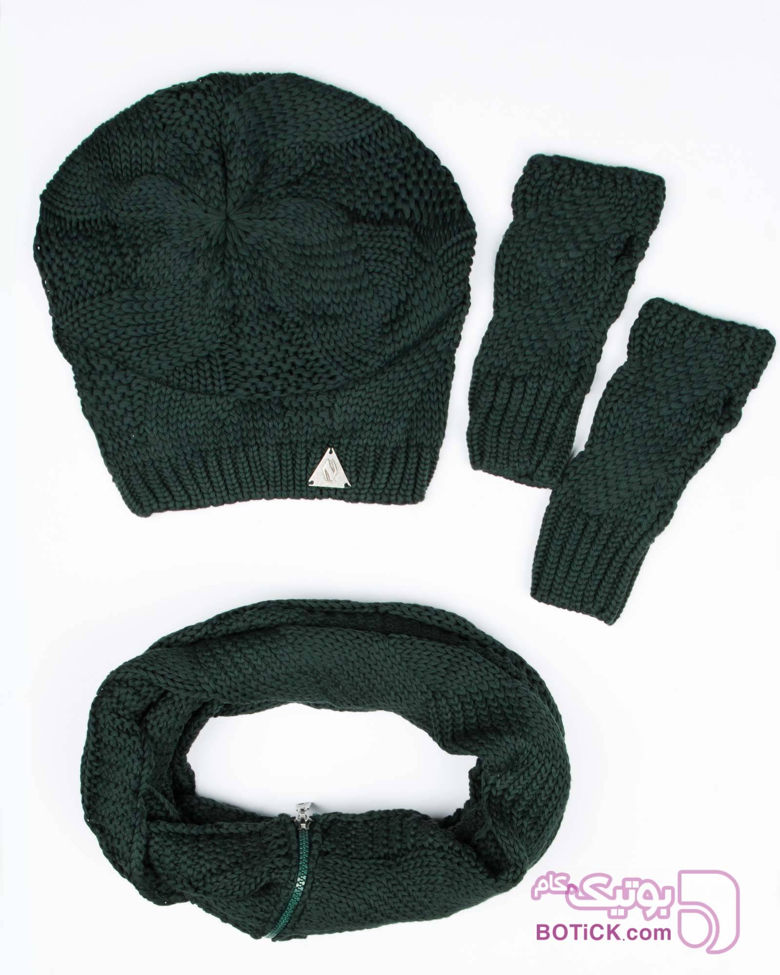 کلاه و شال گردن زیپ دار و دستکش سبز کلاه بافت و شال گردن و دستکش