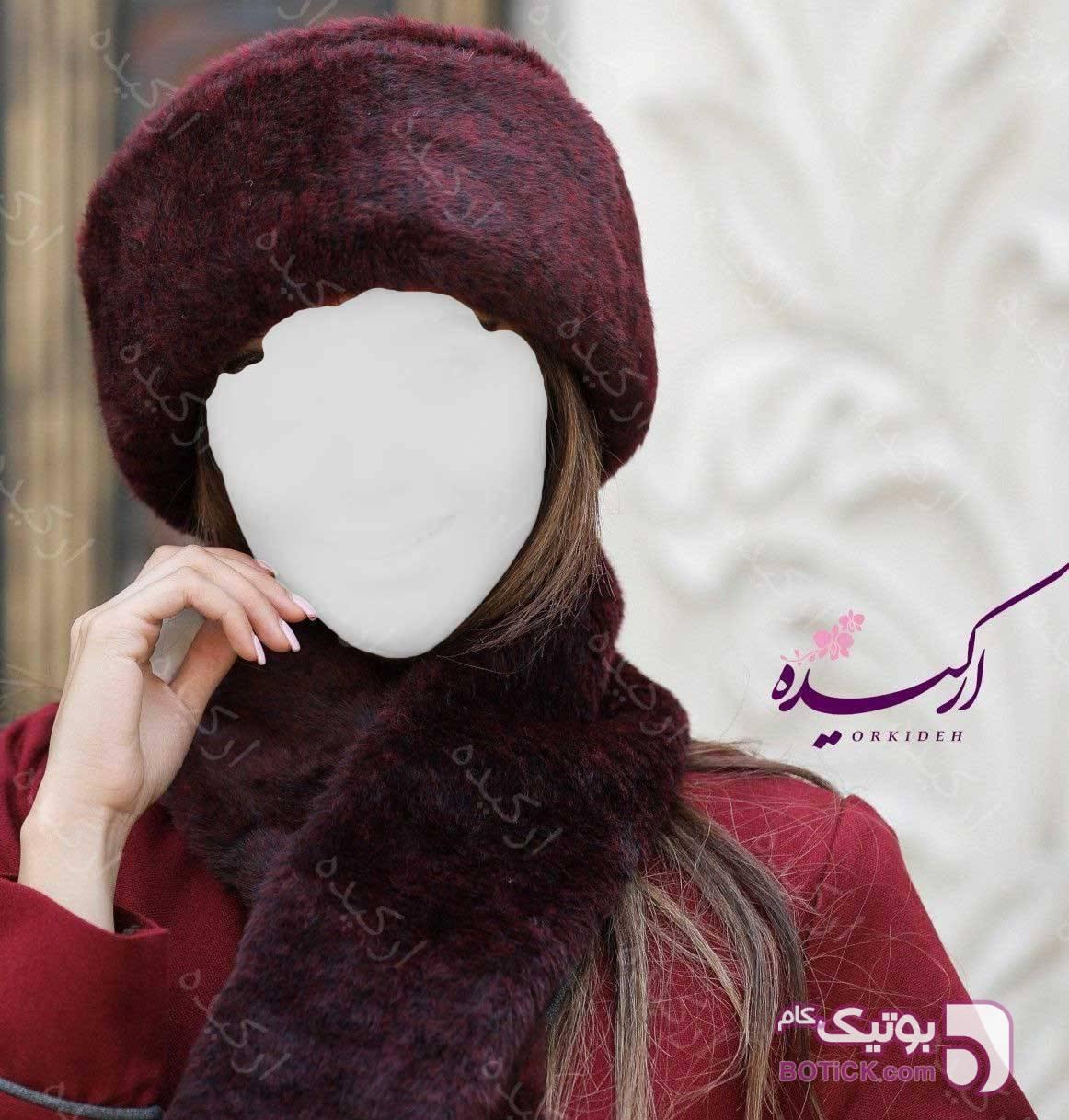 شال و کلاه روسی مشکی کلاه و اسکارف
