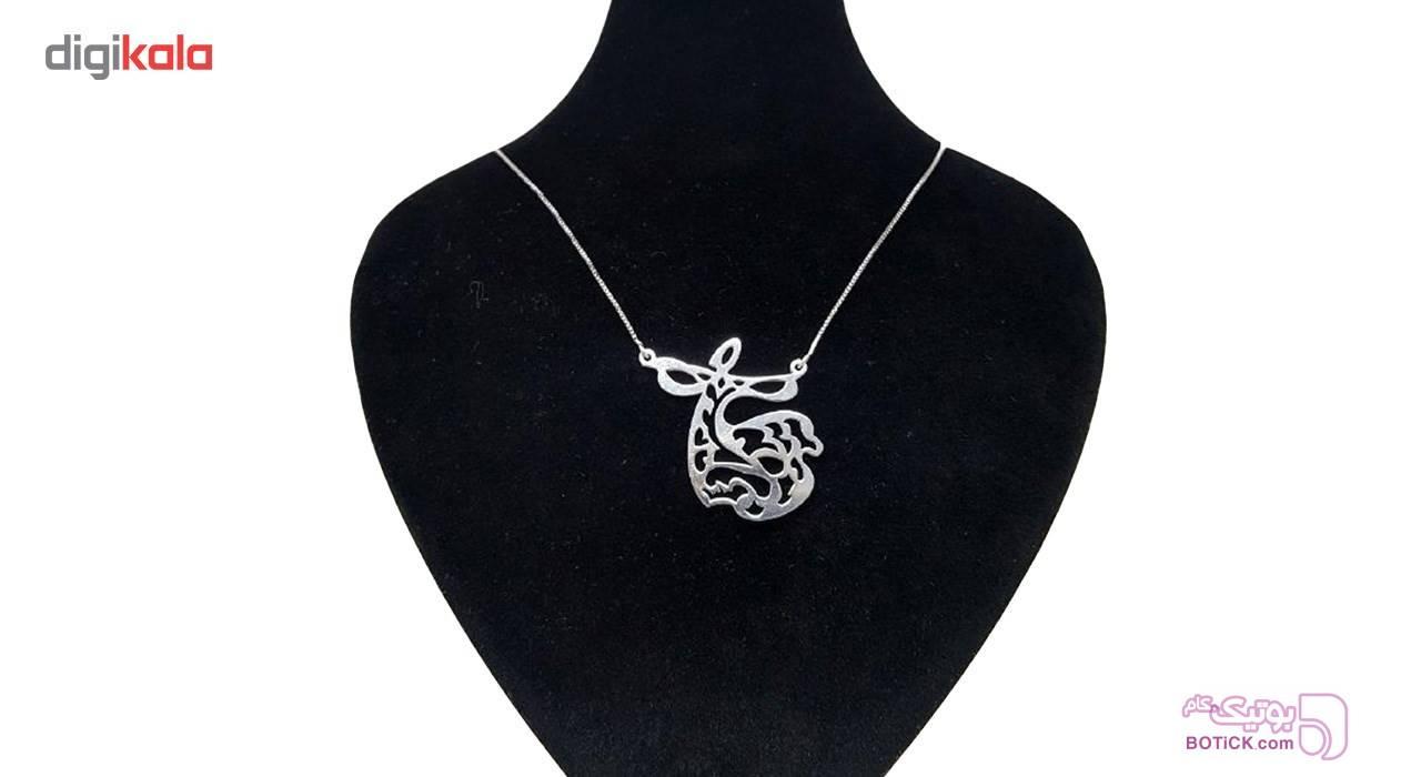 گردنبند نقره ایران شاپ مدل رقص سماع ترمه نقره ای گردنبند