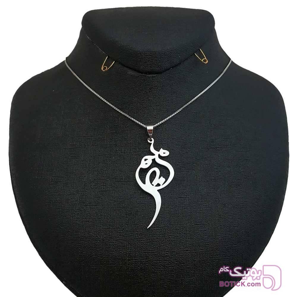 گردنبند نقره ترمه مدل اسم مریم Termeh نقره ای گردنبند