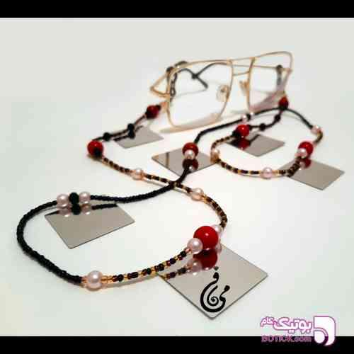 بند عینک مدل یاقوت - بند عینک
