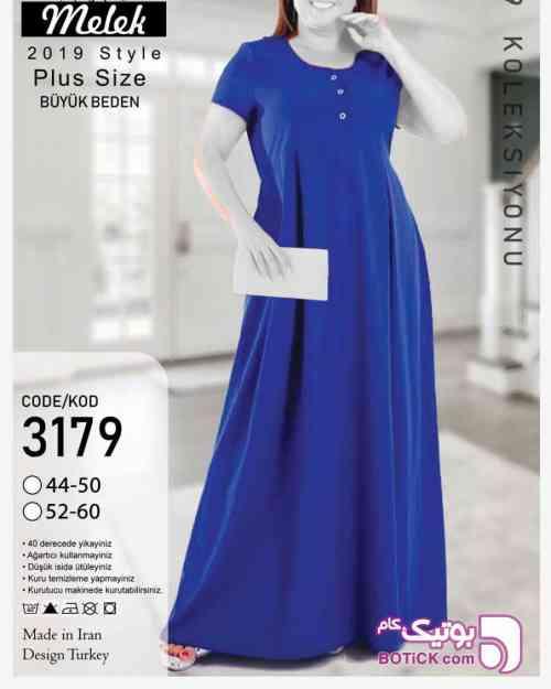 https://botick.com/product/341480-پیراهن-سایز-بزرک