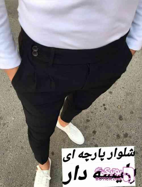 https://botick.com/product/345624-شلوارپارچه-ای-پلیسه-دار