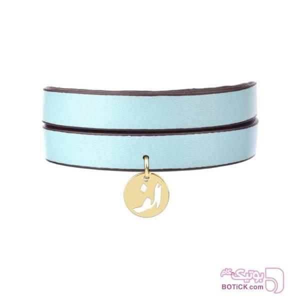 دستبند چرم طبیعی آبی روشن | آویز حروف طلا | LT11  فیروزه ای دستبند و پابند