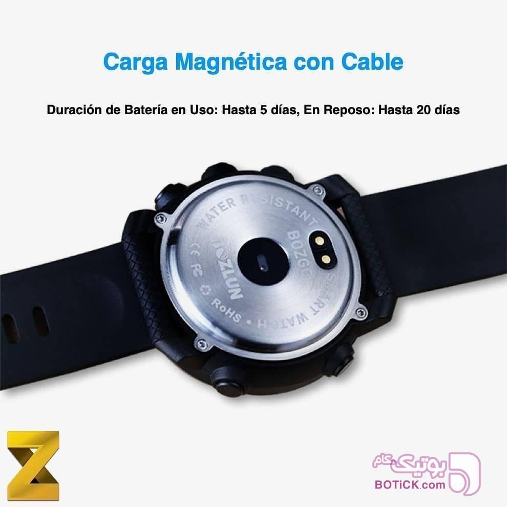 ساعت هوشمند اسکمی SKMEI آبی ساعت