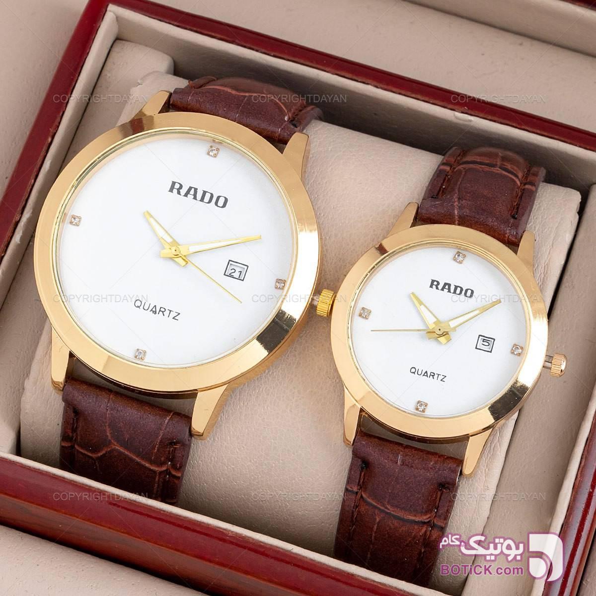 ست ساعت مچی Rado مدل 11806   طلایی ساعت