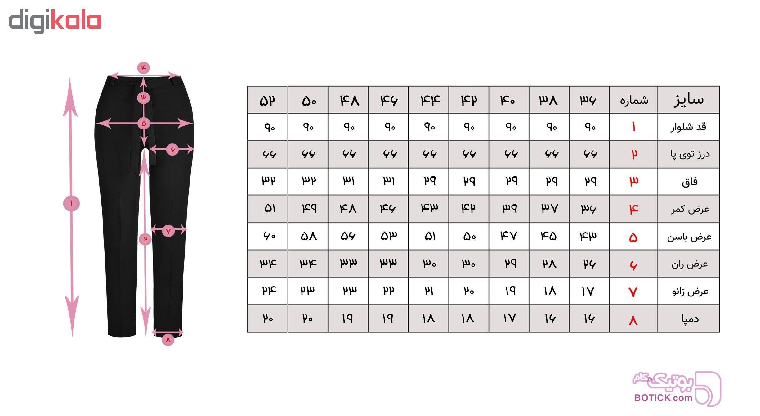 شلوار زنانه کد CRP90DB سورمه ای شلوار زنانه