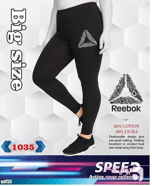 لگ سایزبزرگ SPEED کد 1035 مشکی شلوار زنانه