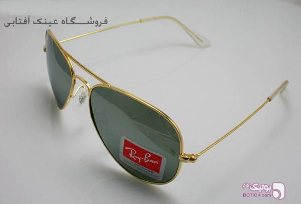 عینک خلبانی شیشه جیوه ای+کیف+دستمال نقره ای عینک آفتابی