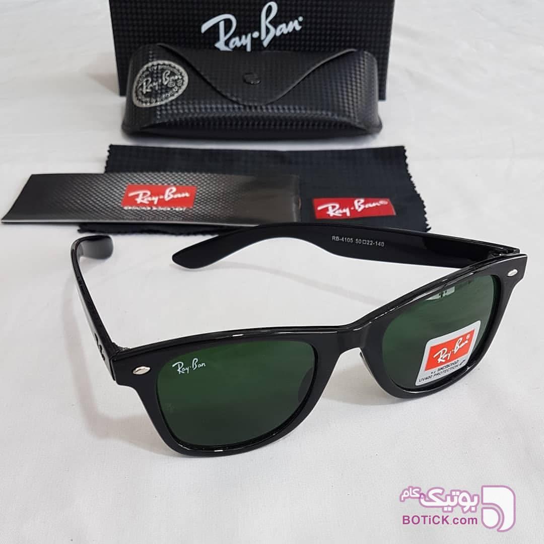 عینک ریبن ویفری شیشه مشکی+کیف+دستمال مشکی عینک آفتابی