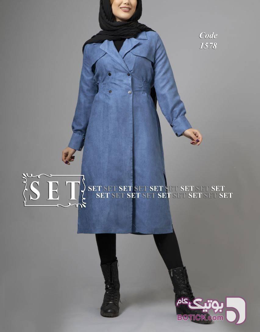 مانتو مدل لطیفه آبی پالتو زنانه