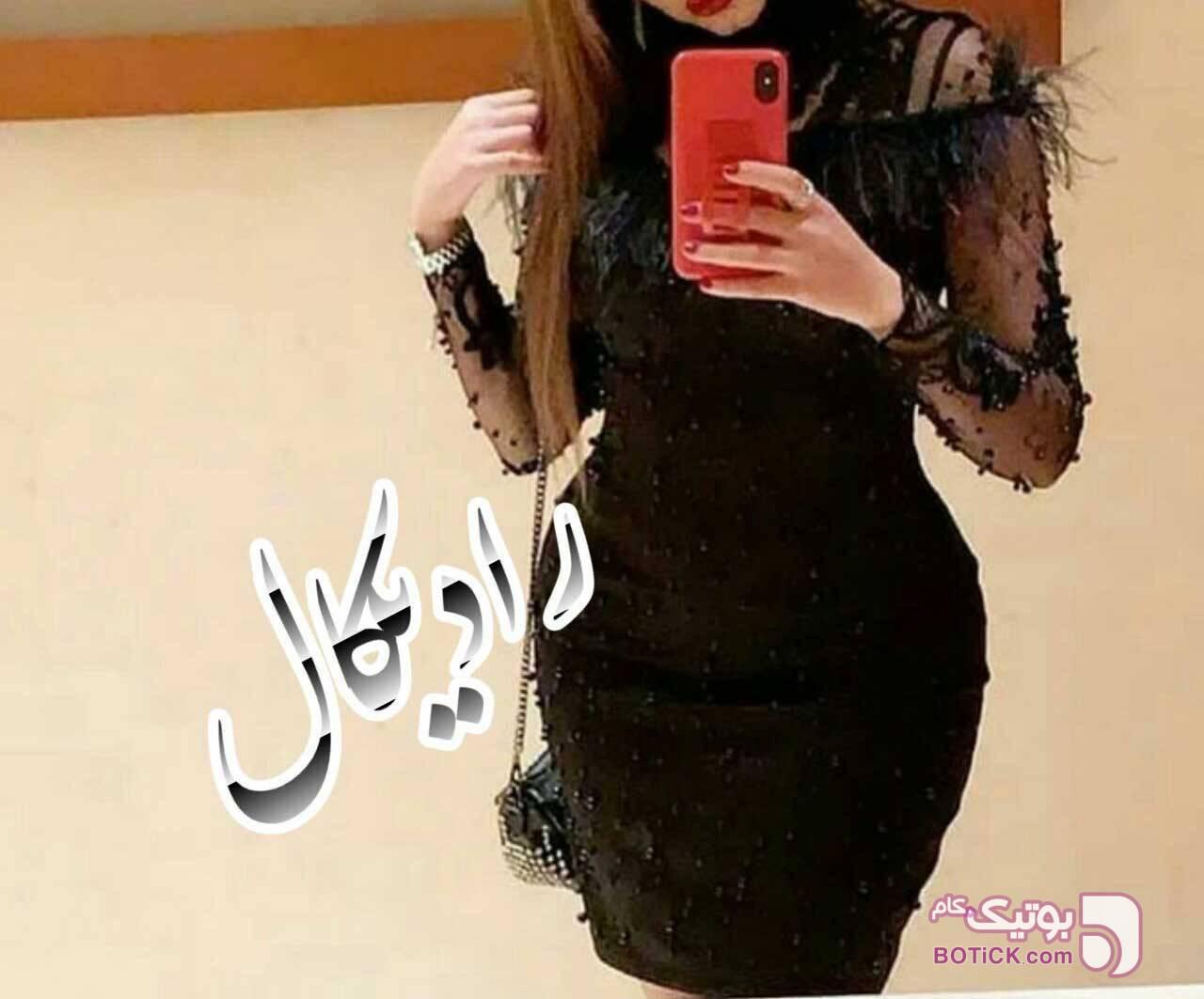 پیراهن مجلسی ترک  تنخور شیک مشکی پيراهن و سارافون زنانه