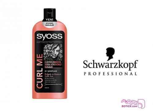 https://botick.com/product/366799-شامپو-مخصوص-موهای-فر-سایوس
