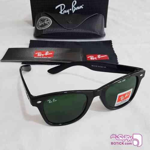 https://botick.com/product/360490-عینک-ریبن-ویفری-شیشه-مشکی+کیف+دستمال