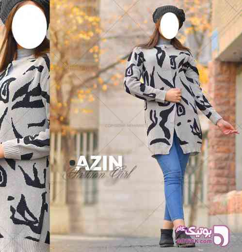 https://botick.com/product/366140-مانتو-بافت-دخترانه-مدل-AZIN