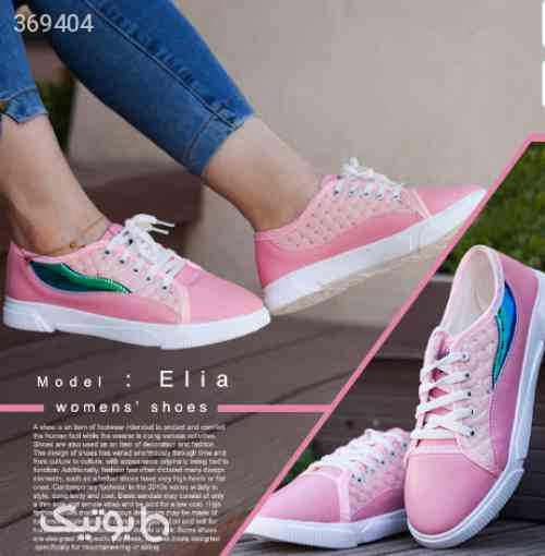 https://botick.com/product/369404-کفش-دخترانه-مدل-Elia(صورتی)-کد63389
