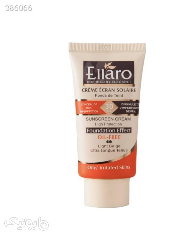 کرم ضد آفتاب الارو فاقد چربی (oil free) کرم آرایش پوست