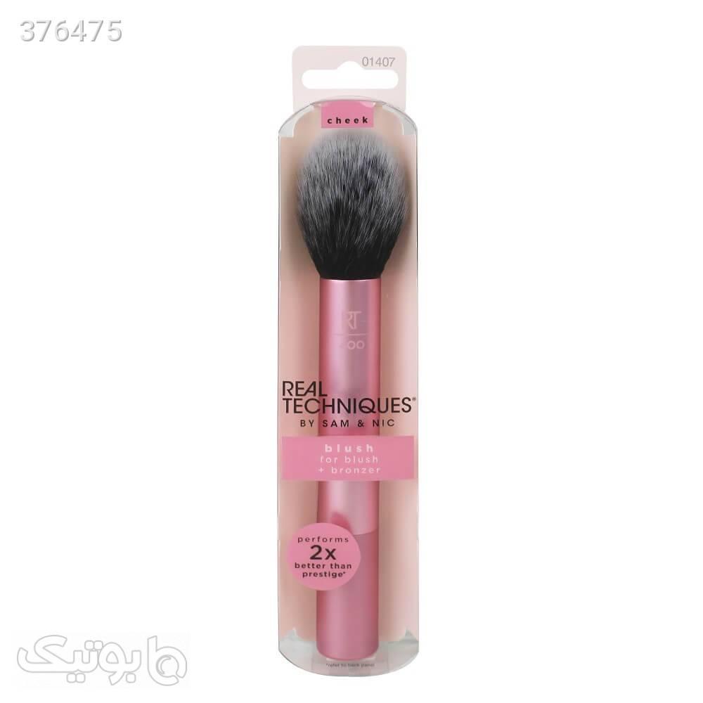 Real Techniques Blush Brush صورتی ابزار آرایشی