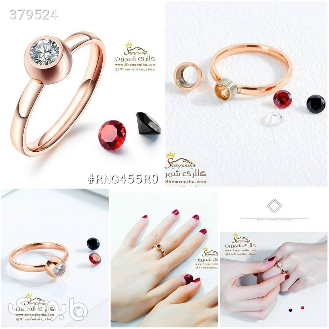 انگشتر حلقه سه نگین صورتی انگشتر