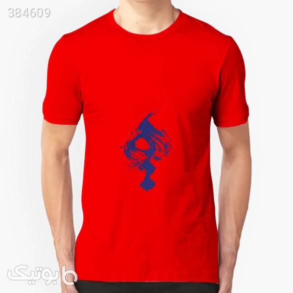تیشرت یقه گرد طرح هیچ زرد تی شرت و پولو شرت مردانه