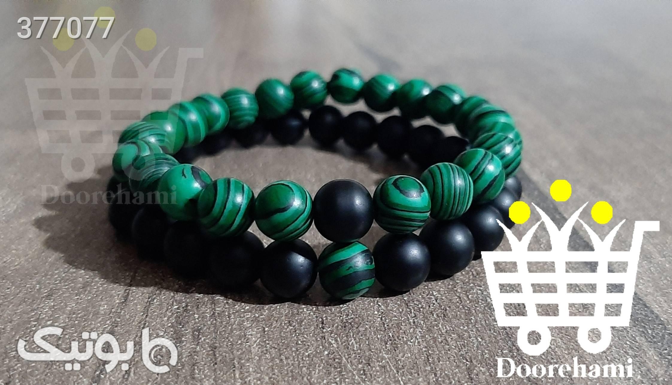 دستبند ست سنگی سبز دستبند و پابند