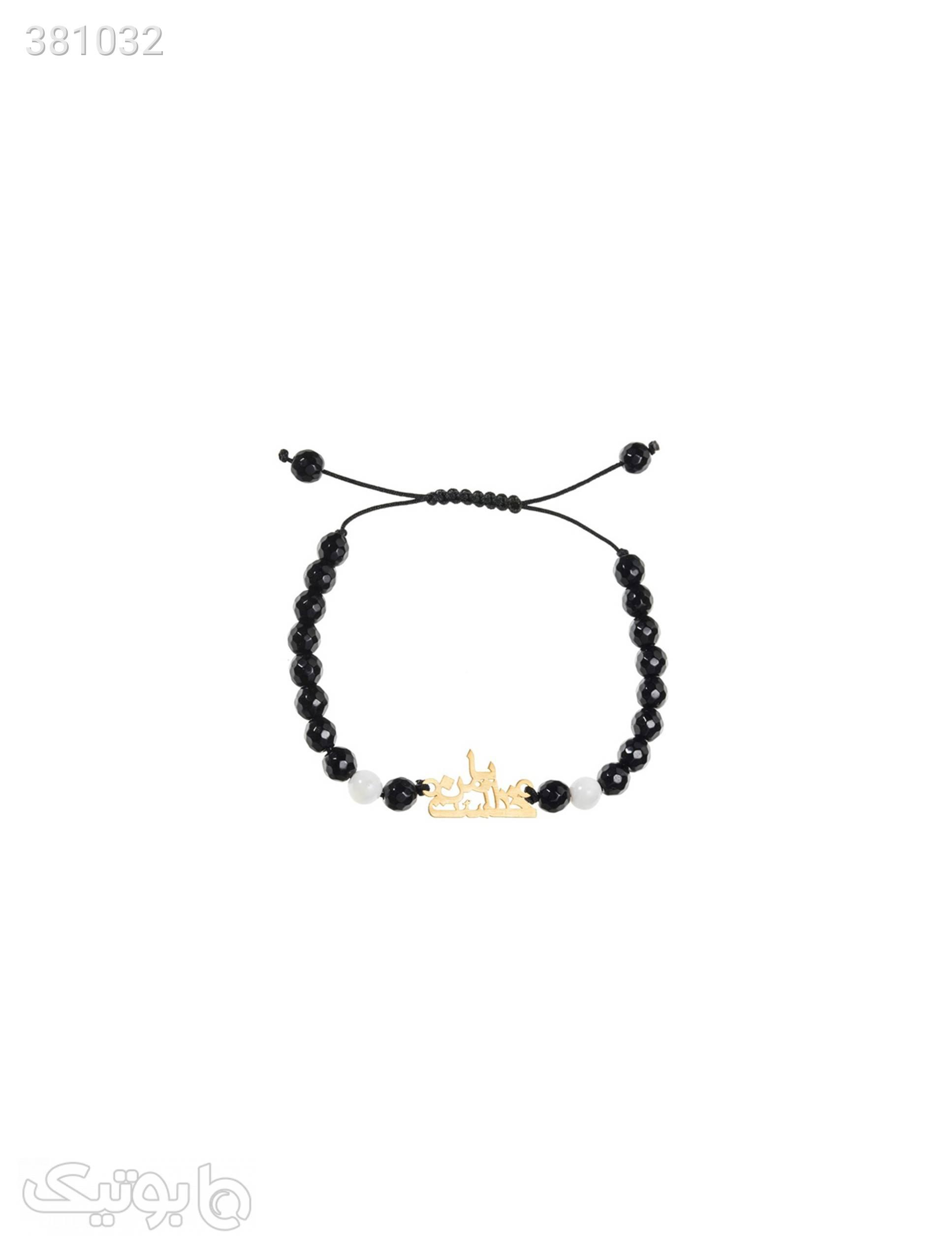 دستبند طلا 18 عیار مدل BS141  مشکی دستبند و پابند