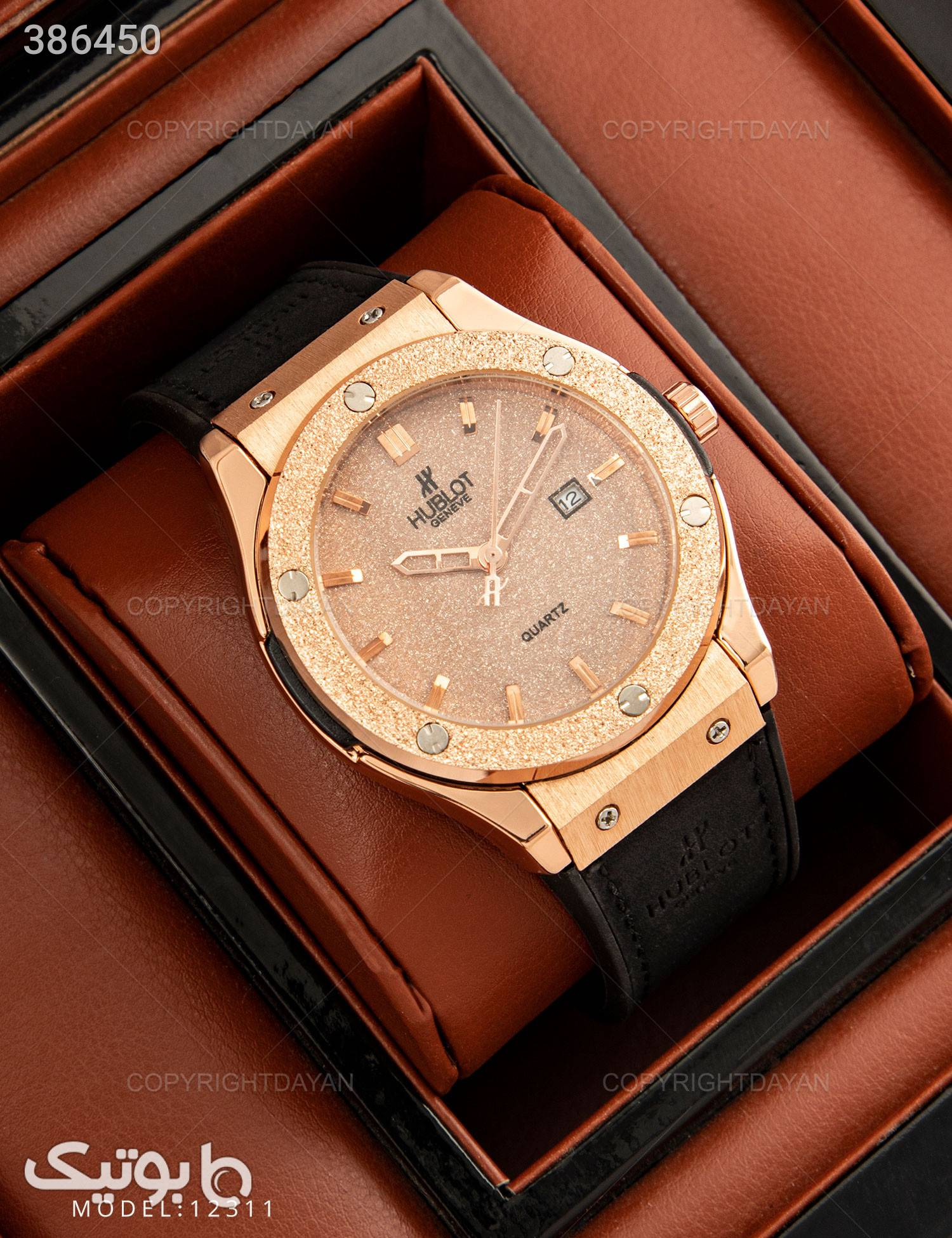 ساعت مچی Hublot مدل 12311 مشکی ساعت