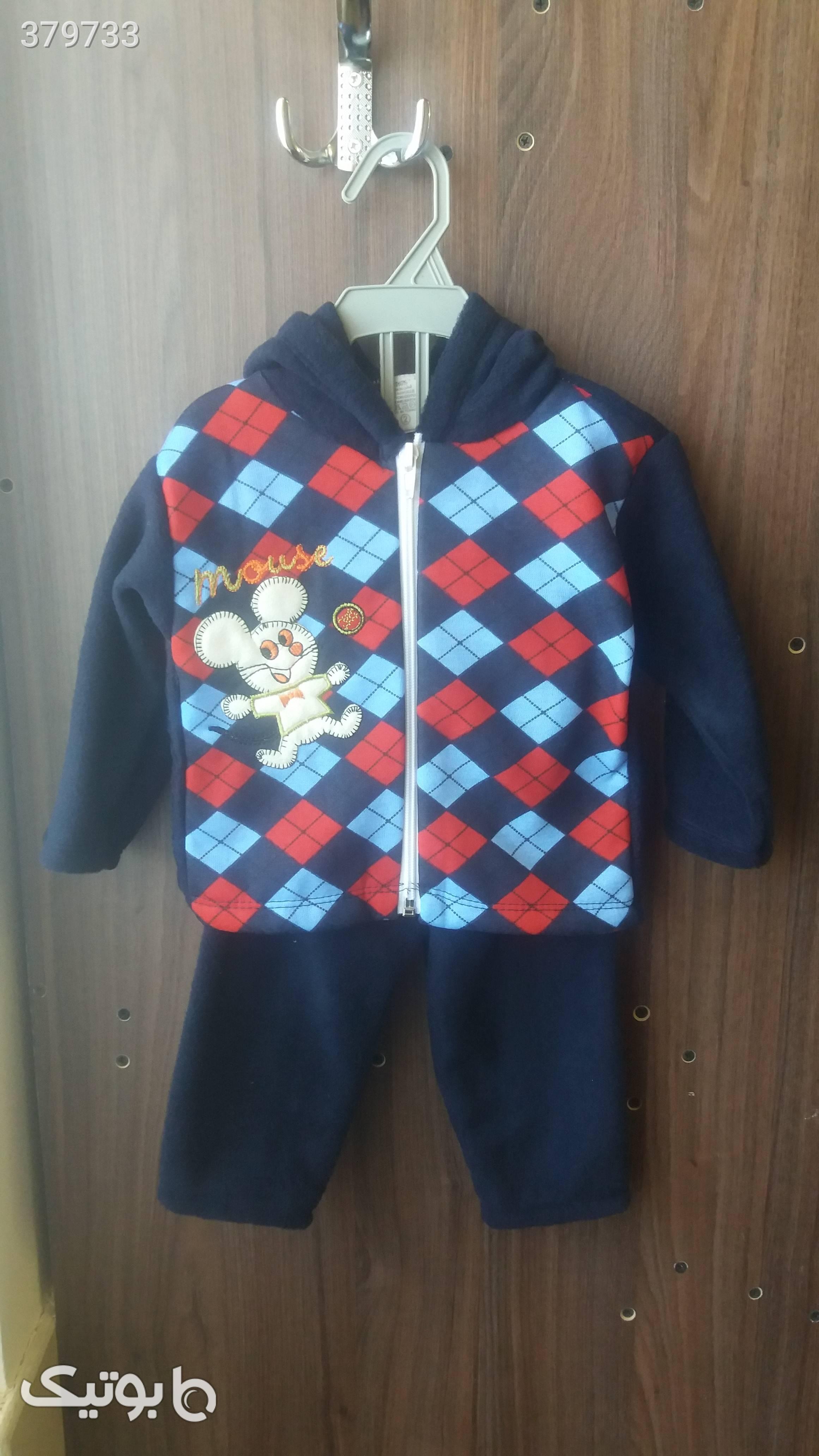 سوییشرت شلوار پسرانه سورمه ای لباس کودک پسرانه
