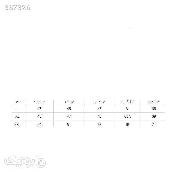 پیراهن مردانه فرد مدل P.Baz.277 طوسی پيراهن مردانه