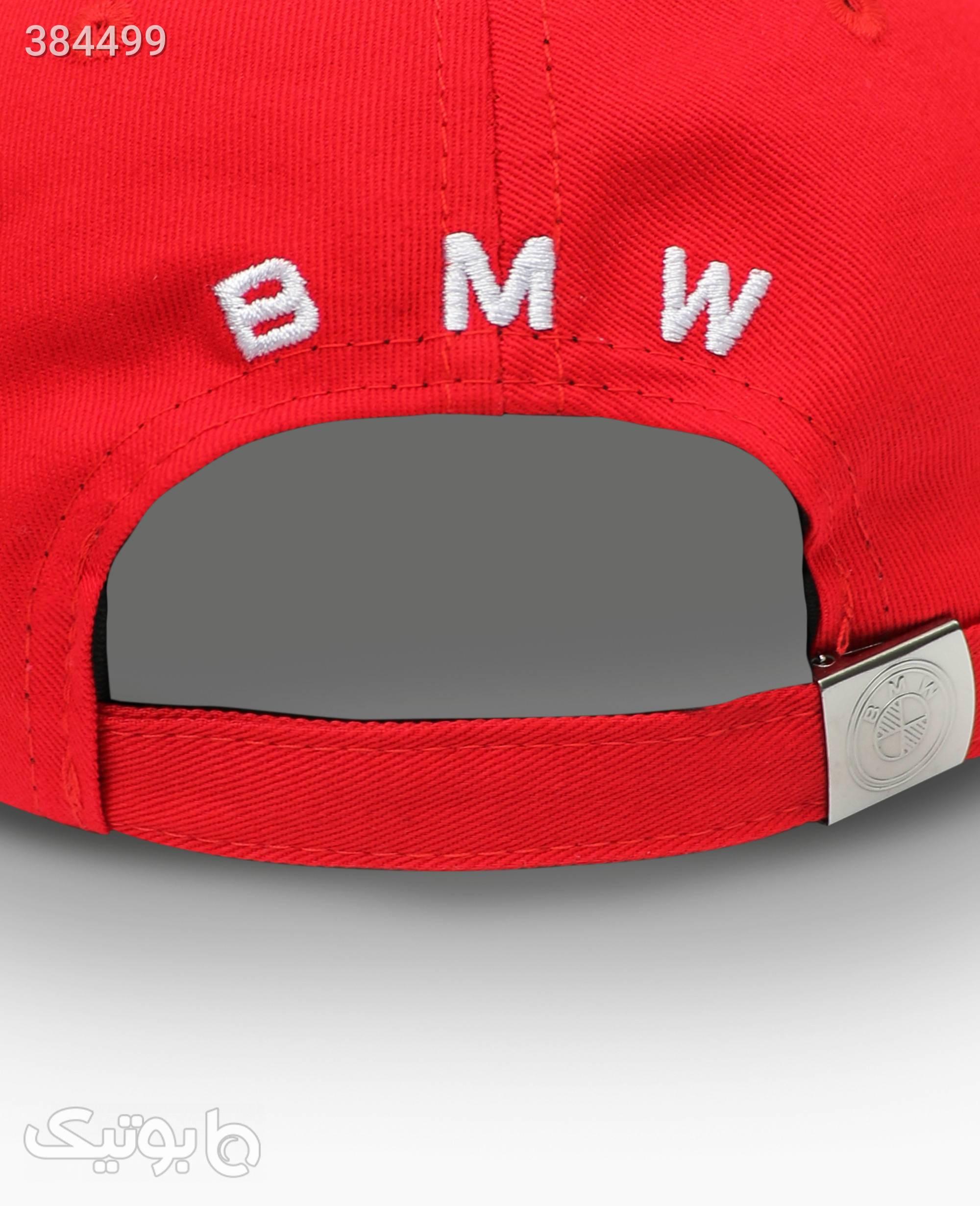 کلاه لبه گرد BMW کد 0925 قرمز کلاه و اسکارف
