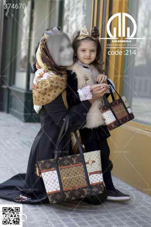https://botick.com/product/374670-ست-کیف-و-روسری-مادر-ودختر