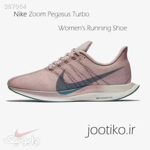 https://botick.com/product/387064-کفش-دویدن-زنانه-نایک-زوم-Nike-Zoom-Pegasus-Turbo