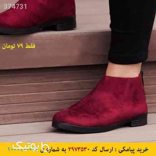 https://botick.com/product/374731-کفش-دخترانه-مدل-Masil